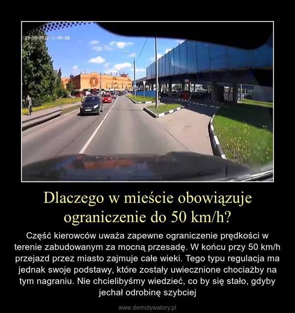 Dlaczego w mieście obowiązuje ograniczenie do 50 km/h? – Część kierowców uważa zapewne ograniczenie prędkości w terenie zabudowanym za mocną przesadę. W końcu przy 50 km/h przejazd przez miasto zajmuje całe wieki. Tego typu regulacja ma jednak swoje podstawy, które zostały uwiecznione chociażby na tym nagraniu. Nie chcielibyśmy wiedzieć, co by się stało, gdyby jechał odrobinę szybciej