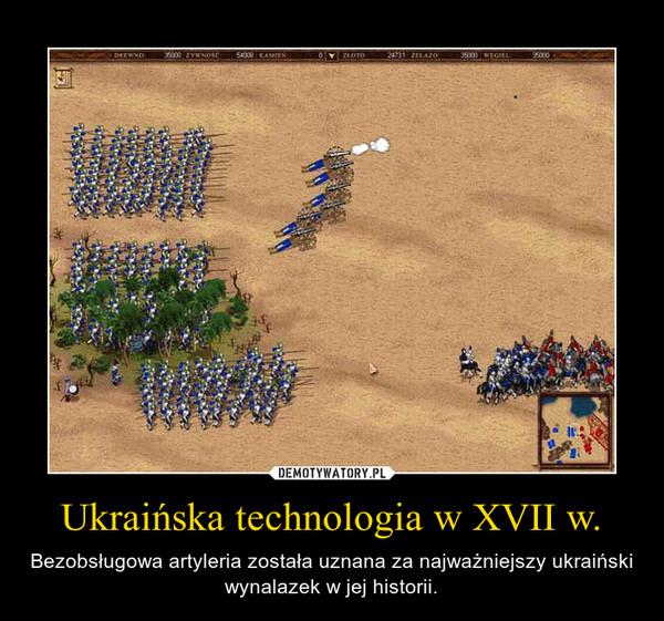 Ukraińska technologia w XVII w. – Bezobsługowa artyleria została uznana za najważniejszy ukraiński wynalazek w jej historii.
