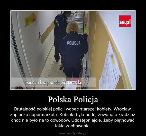 Polska Policja – Brutalność polskiej policji wobec starszej kobiety. Wrocław, zaplecze supermarketu. Kobieta była podejrzewana o kradzież choć nie było na to dowodów. Udostępniajcie, żeby piętnować takie zachowania.