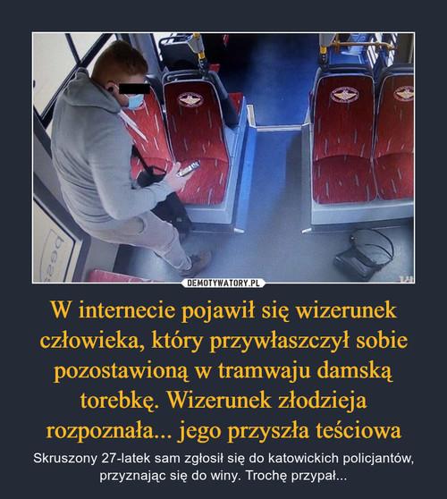 W internecie pojawił się wizerunek człowieka, który przywłaszczył sobie pozostawioną w tramwaju damską torebkę. Wizerunek złodzieja rozpoznała... jego przyszła teściowa